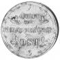 Kopeken-Set 3 Münzen 1916 - Deutsche Besatzungsmünzen im russischen Zarenreich Bild 6