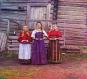 Das russische Zarenreich. Eine photographische Reise 1860-1918. Bild 7